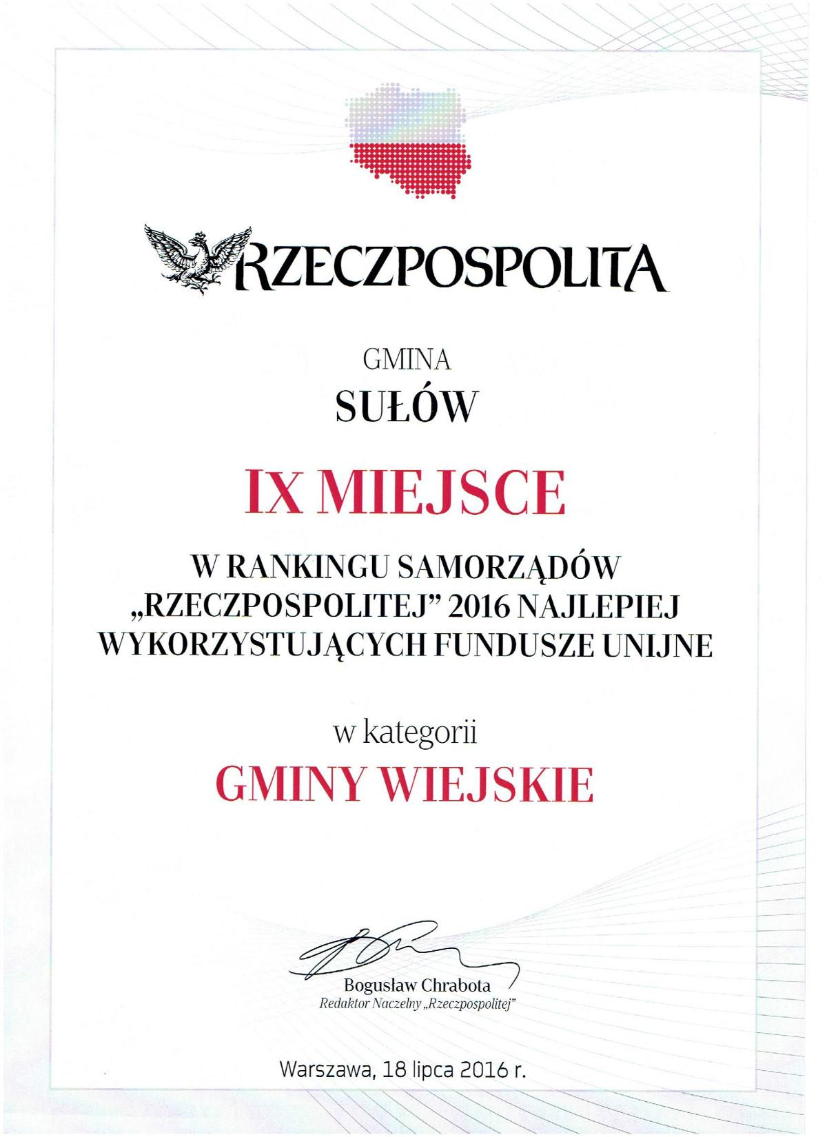 """Wyróżnienie dla gminy Sułów w rankingu – Samorządów """"Rzeczypospolitej"""" 2016 Najlepiej wykorzystujących fundusze unijne"""